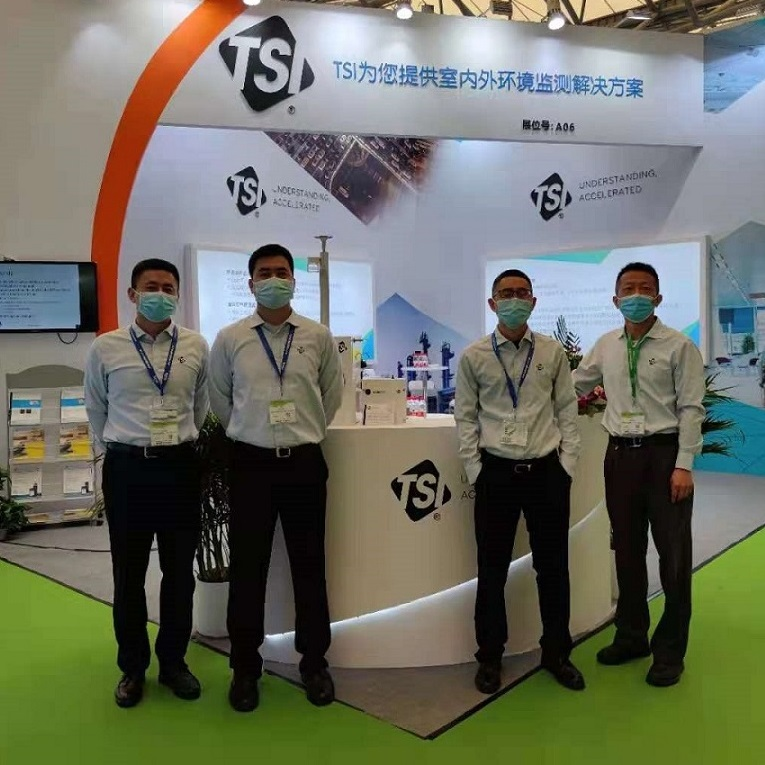 TSI participates in IE Expo China 2021