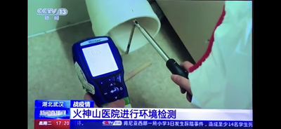 Screengrab from China CCTV-13 news showing TSI VelociCalc 9565 ventilation meter