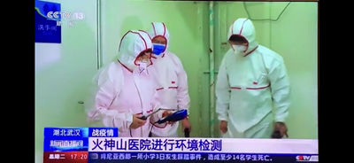 Screen grab from China CCTV-13 showing TSI VelociCalc used in new hospital construction ventilation testing