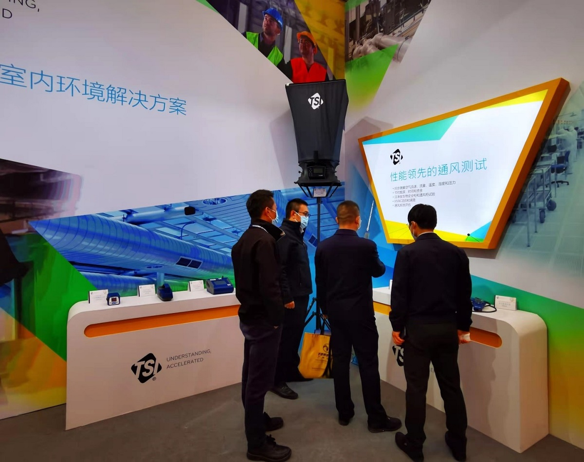 CR Expo China 2021 in Shanghai