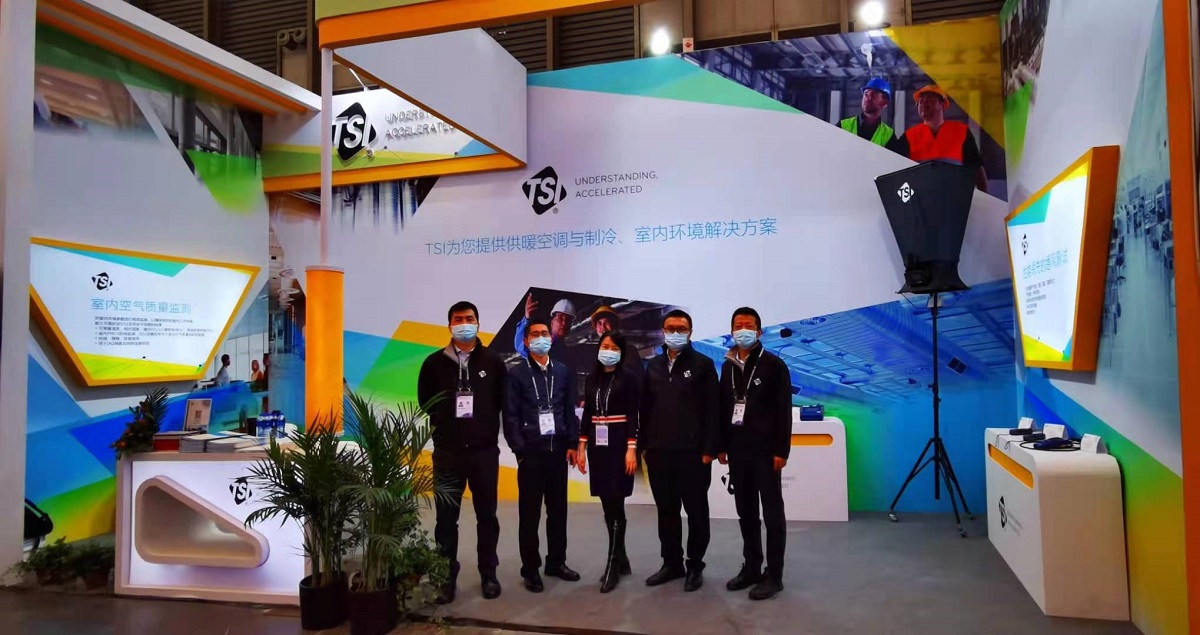 CR Expo China 2021